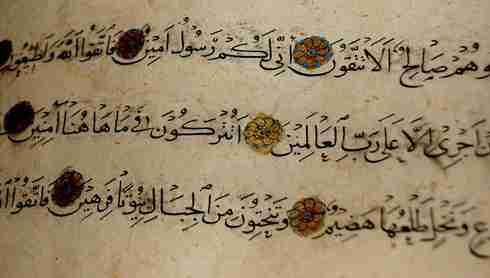 Caligrafía del Corán. Foto de Curious Expeditions