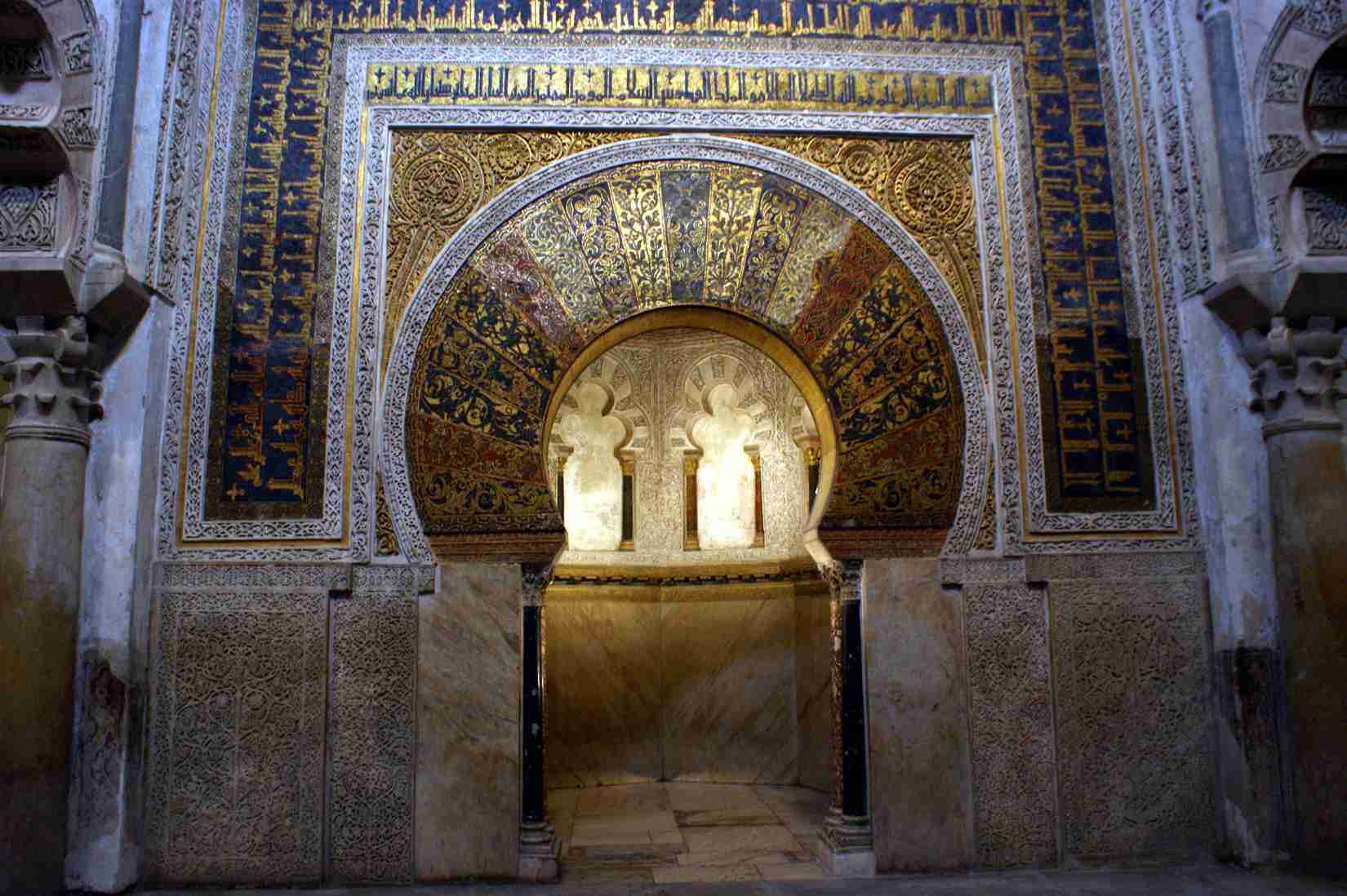 Mirhab de la mezquita de c rdoba secretolivo - Mezquita de cordoba de noche ...