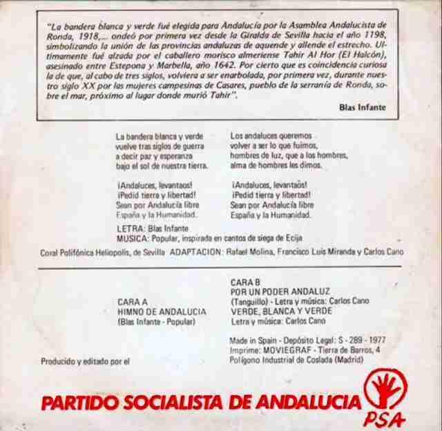 contraportada disco Carlos Cano y el Himno de Andalucía